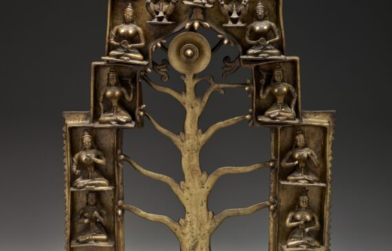 Kalpavriksha the Wish Fulfilling Tree 570x365 - Masterworks & Museum Accessions